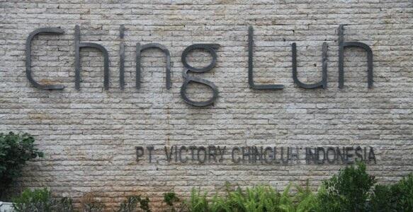 Informasi Lowongan Kerja Wilayah Tangerang PT. Victory Chingluh Indonesia Pasar Kemis