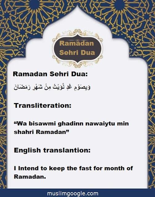 Ramadan Sehri Duafor keeping fast
