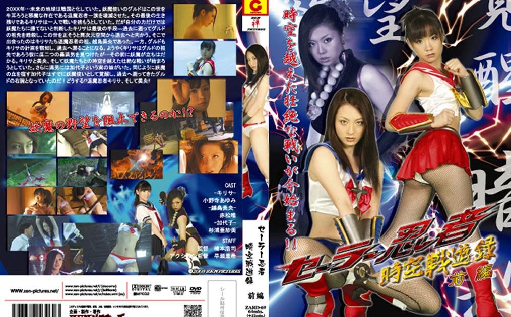 ZARD-69 Sailor Ninja – Ruang dan Waktu [First Part]