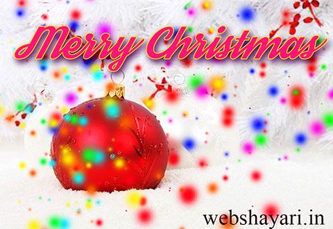 christmas images clip art,