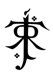 J.R.R. Tolkien: About