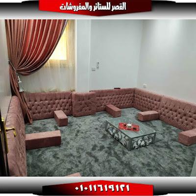 مجلس عربي قعدة عربي  ارضي سعودي ظهر فقط