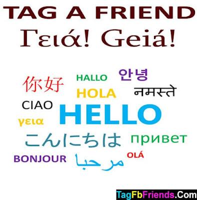 Hi in Greek language