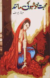 Mohabbat Khushboo Ki Manind Novel By Mehnaaz Yousaf