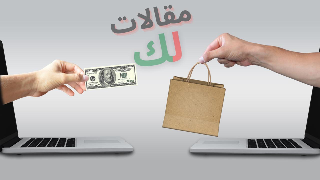 إستراتيجيات المبيعات عبر البريد الإلكتروني