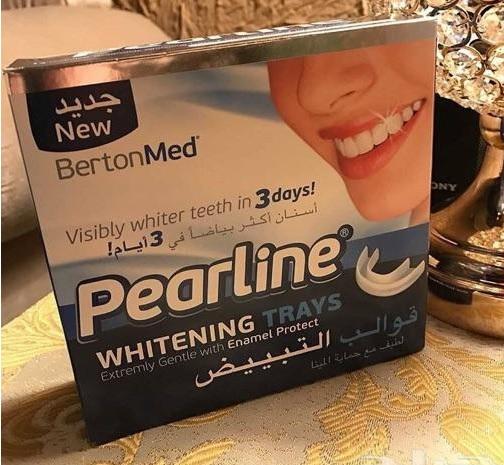 خطى يتلو هناك اتجاه قوالب تبييض الاسنان Pearline Psidiagnosticins Com