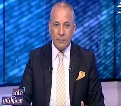 برنامج على مسئوليتى حلقة الأحد 1-10-2017 مع أحمد موسى و زواج القاصرات - الحلقة الكاملة