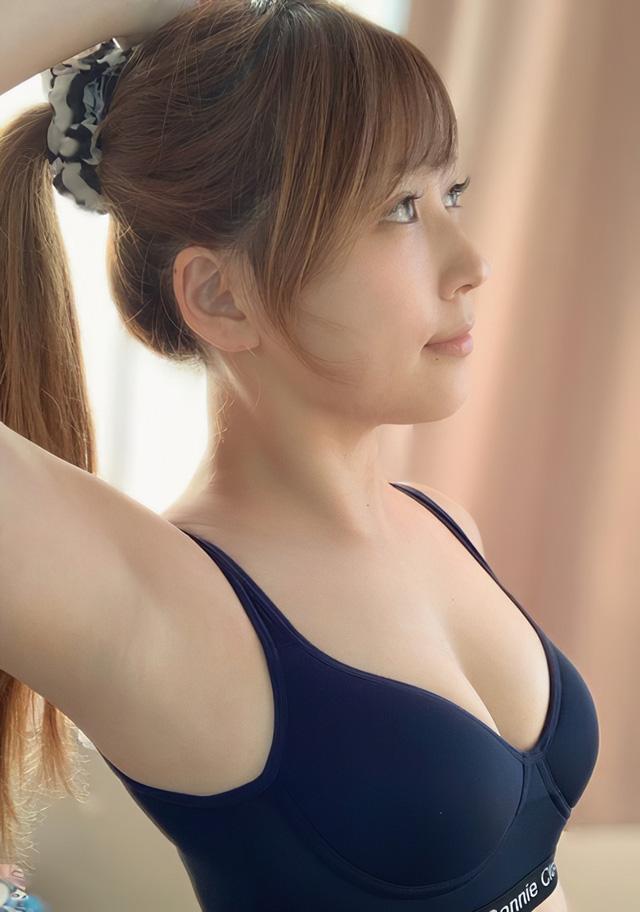 Bỏ nghề streamer hot girl Nhật Bản bất ngờ chuyển sang đóng phim 18+