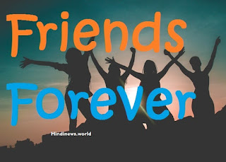 college friends forever images