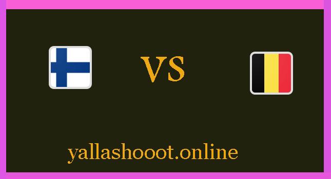 نتيجة مباراة بلجيكا وفنلندا يلا شوت اليوم الاثنين 21-6-2021 يورو 2020