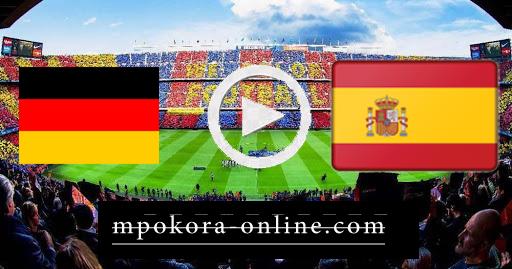 نتيجة مباراة اسبانيا والمانيا بث مباشر كورة اون لاين 17-11-2020 تصفيات كأس العالم: أمريكا الجنوبية