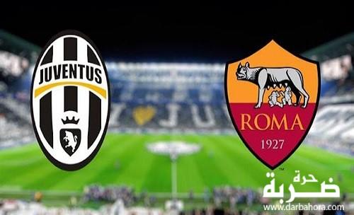 نتيجة مباراة روما ويوفنتوس 3-1 اليوم 14-5-2017 بالدوري الايطالي