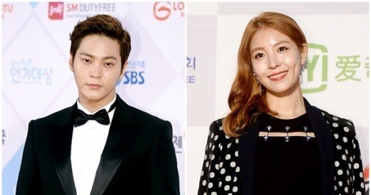 Boa And Joo Won Are Dating Netizen Buzz