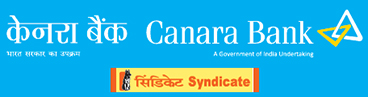 Canara Bank Specialist Officer Online Form 20