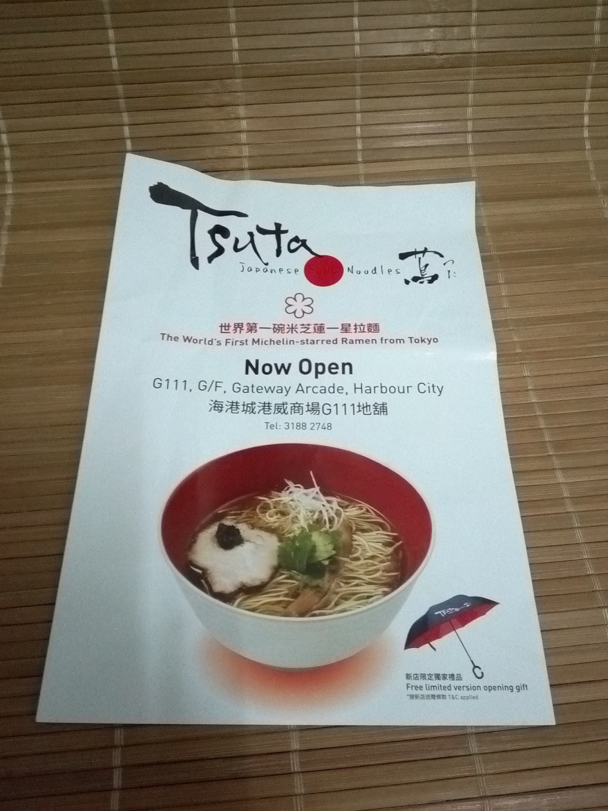 Supersupergirl\'s dining reviews: Tsuta opens second Hong Kong branch ...