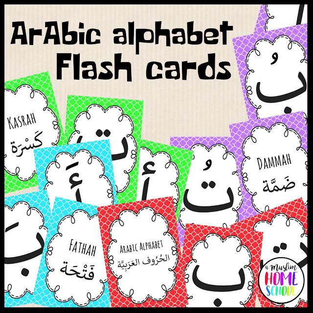 Printable arabic alphabet flashcards with harakat