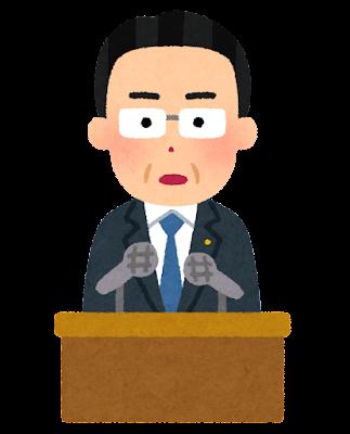 記者会見をする総理大臣のイラスト