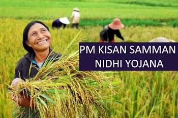 PM Kisan Yojana 2021 | Prime Minister Kisan Samman Nidhi check online status
