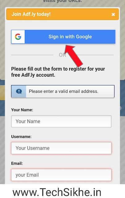 AdFly क्या है और इससे पैसे कैसे कमाये ?