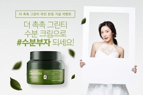 ✰PHOTO✰ Hyuna dla TONYMOLY Cosmetics