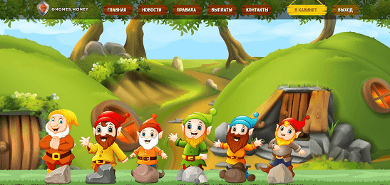 Обзор и отзывы инвест проекта Gnomez.money с окупаемостью до 90% в месяц