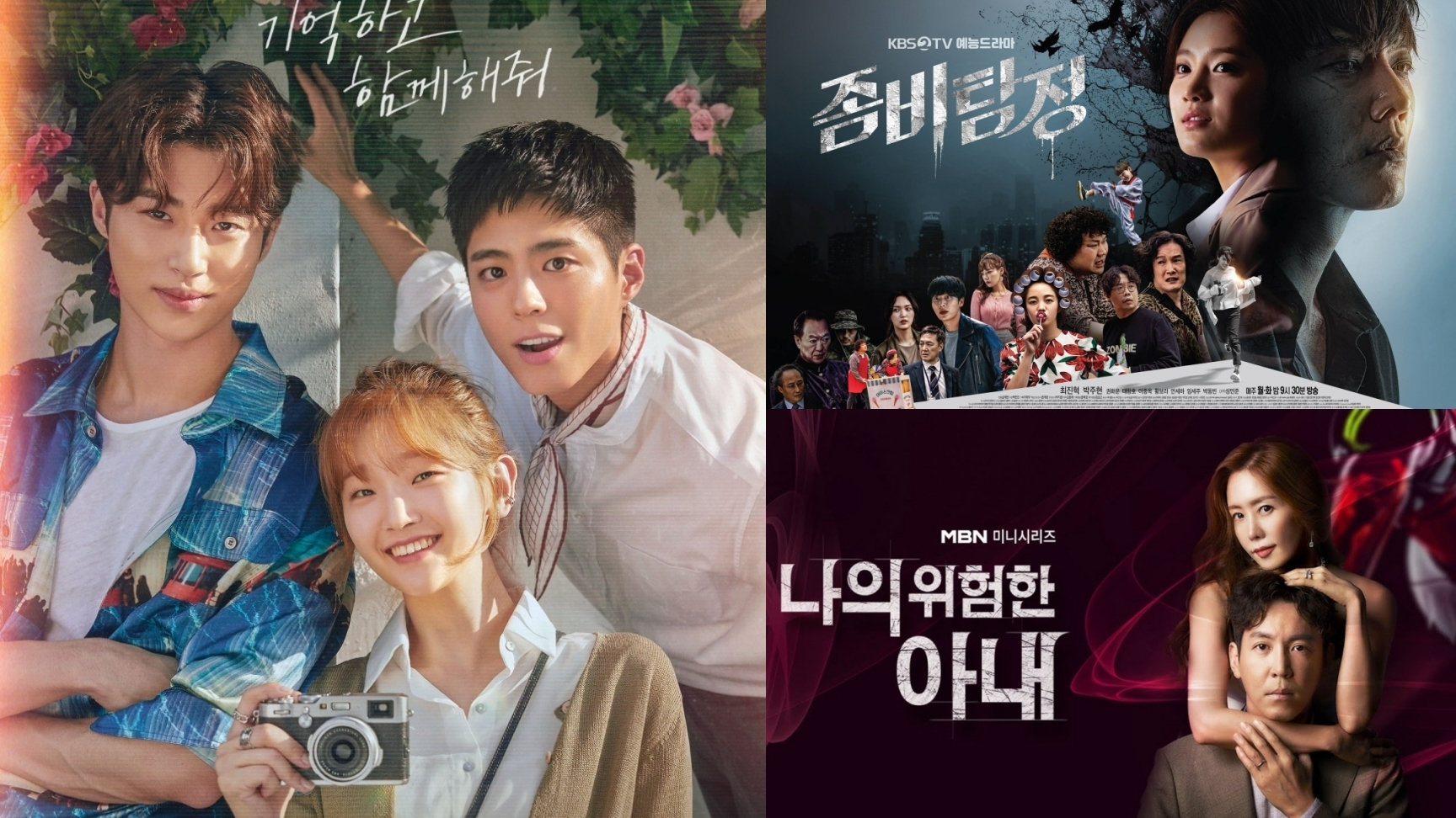 'Record of Youth' Ratings Drop, 'Zombie Detective' and 'My Dangerous Wife' Get Its Highest Ratings