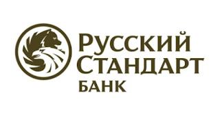 Банк Русский стандарт - служба поддержки, бесплатная горячая линия