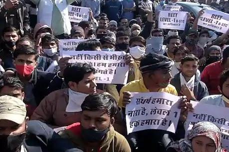 Rajasthan: शिक्षक भर्ती परीक्षा में 3 लाख बीएसटीसी अभ्यर्थियों को क्यों है खतरा ? जानिये वजह