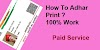 Adhar Print Kaise Kare Fingerprint Se New Portal - 100% Work