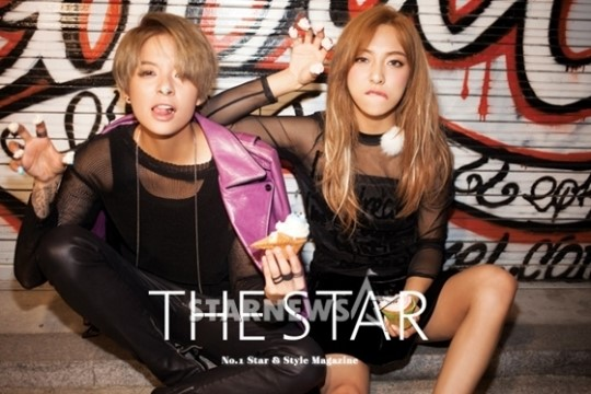F X Luna Amber For The Star Daily Korean Celebrity Pictures