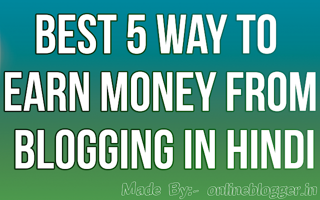 Best 5 Ways to Earn Money From Blogging in Hindi