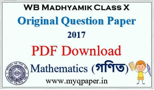 MADHYAMIK MATHEMATICS QUESTION PAPER 2017
