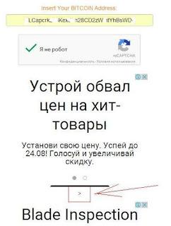 Каптчу подтвердили, ищем вместо кнопки символ