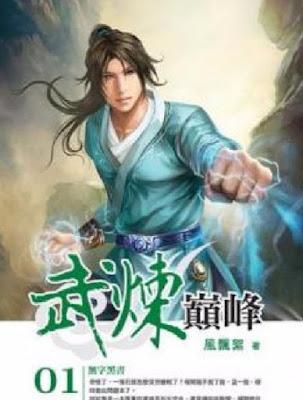 Novel Martial Peak Bahasa Indonesia Full Episode