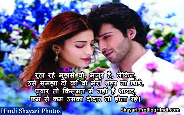 yaad shayari photo