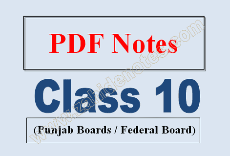 10th class pdf notes for federal and punjab boards