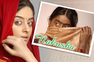 Nakusha ANTV episode 566