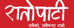 Ratopati