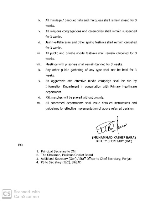 Notification Schools in Punjab Closed from March 15 to April 5 2020