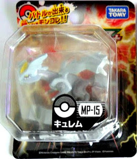 Kyurem figure Takara Tomy Monster Collection MC Plus series