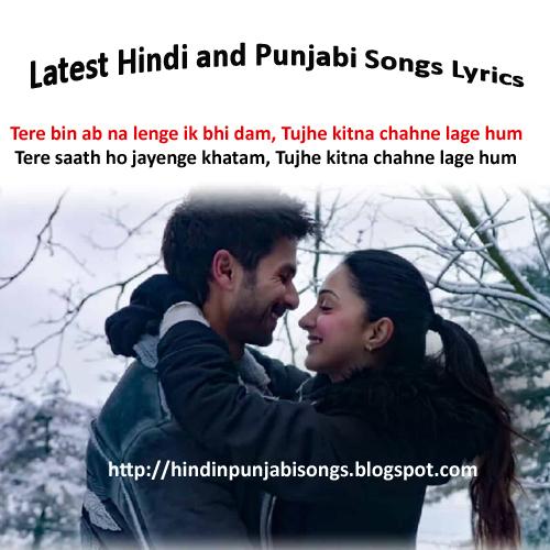 Tujhe Kitna Chahne Lage Film Version Lyrics