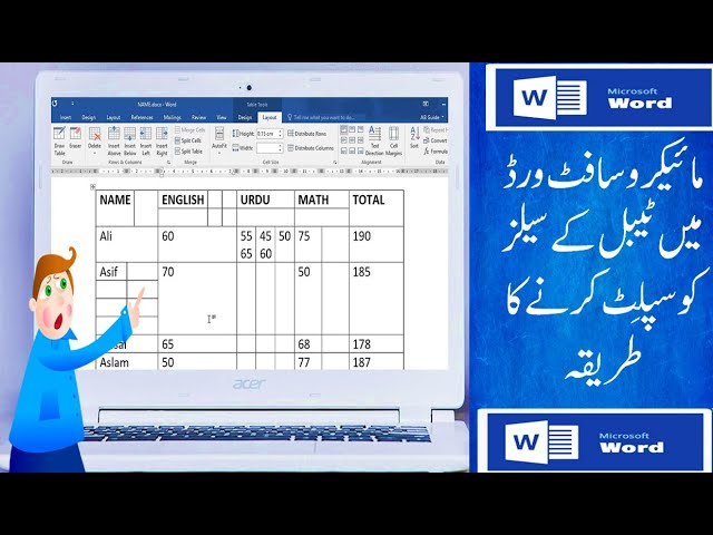 HOW TO SPLIT CELLS IN TABLE IN MS WORD