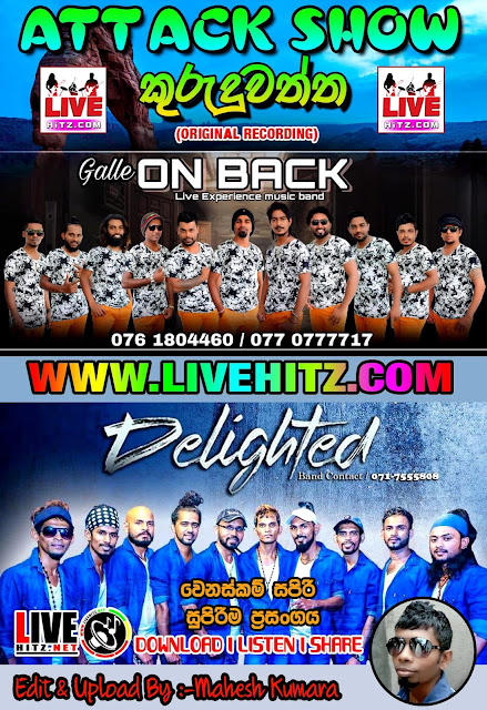 DELIGHTED & ON BACK ATTACK SHOW LIVE IN KURUDUWATHTHA 2019-08-30
