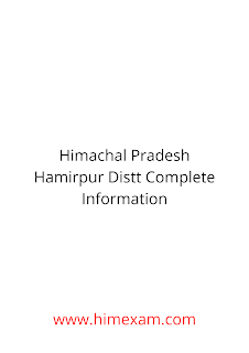 Himachal Pradesh Hamirpur Distt Complete Information