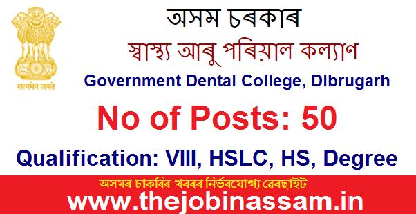 Government Dental College, Dibrugarh