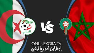 مشاهدة مباراة المغرب والجزائر القادمة بث مباشر اليوم  29-06-2021 في كأس العرب