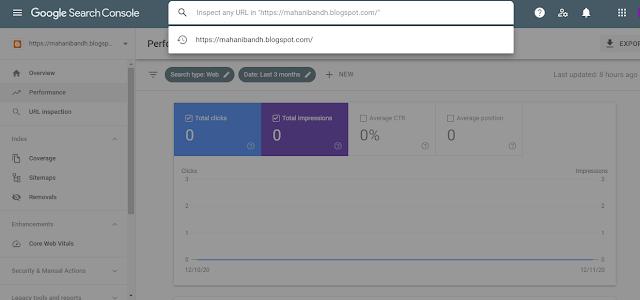 index blog on google marathi