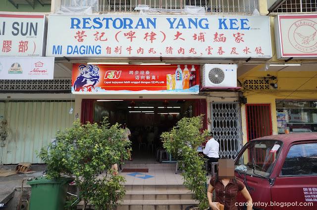 yang kee beef noodles  overseas union garden oug  carolyntay • beauty travel lifestyle