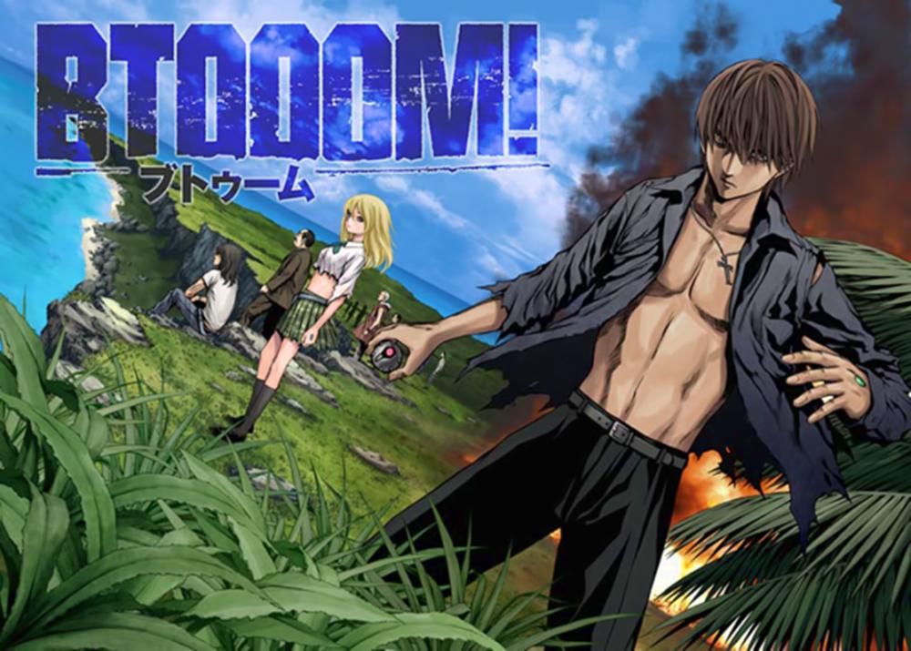 Btooom Stream