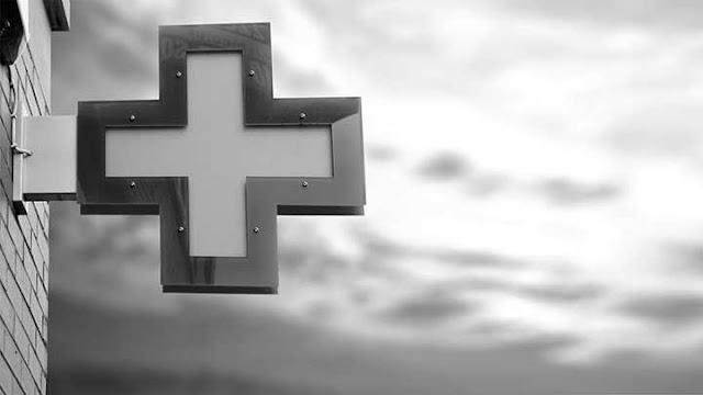 Un símbolo que nos indica instituciones dedicada a prestar servicios de salud